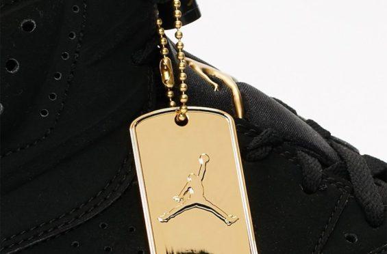 """Coming Soon: Jordan 6 """"DMP"""""""
